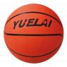 [Basketbalová lopta - normal]