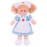 [Látková bábika sestrička Nana 28 cm]