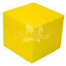 [Taburetek čtverec - žlutý 35cm]
