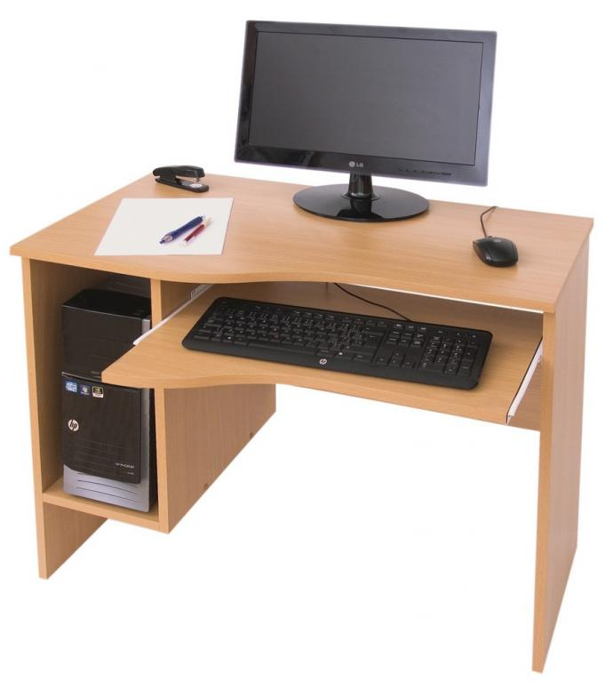 Biurko Pod Komputer Odcień Buk Wwwedufitpl Artykuły
