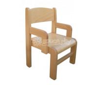[Židlička s područkami]