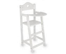 [Vysoká židle pro panenky]