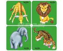 [Sada puzzle - zvieratá z Afriky]