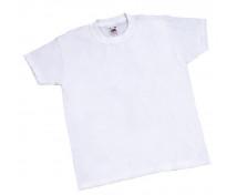 [Vyrob si dáreček - tričko - velikost 122 - 128]