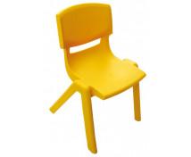[Krzesełko plastikowe - wysokość: 26 cm żółte]