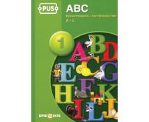 [ABC - Rozpoznawanie liter A-L]
