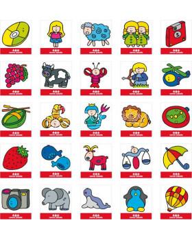 Značky - soubor s balónky